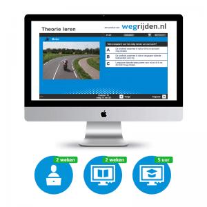 Motor Online Medium