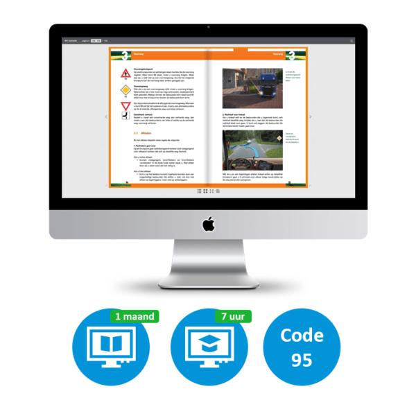 Camper Online Small Met Code 95